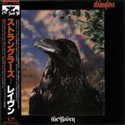 The Stranglers The Raven - 3D Sleeve + Obi Japan vinyl LP