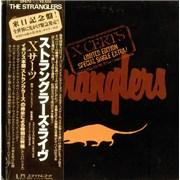 The Stranglers X Certs Japan vinyl LP