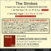 Click here for more info about 'The Strokes - 2 Tracks From The New Album 'Comedown Machine''