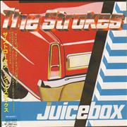 Click here for more info about 'The Strokes - Juicebox + Obi'