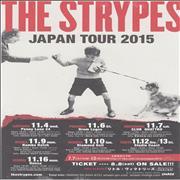 Click here for more info about 'Japan Tour 2015'