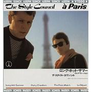 """The Style Council À Paris Japan 12"""" vinyl"""