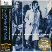 Click here for more info about 'The Style Council - Cafe Bleu'