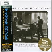 Click here for more info about 'The Style Council - Confessions Of A Pop Group'