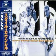Click here for more info about 'The Style Council - Here's Some That Got Away'