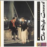The Style Council Introducing: The Style Council - Magenta Vinyl UK vinyl LP