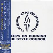 Click here for more info about 'The Style Council - Keeps On Burning'