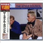 Click here for more info about 'The Style Council - The Best 1000'