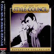 Click here for more info about 'The Style Council - The Best Of Style Council'