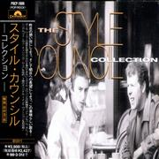 Click here for more info about 'The Style Council - The Collection'