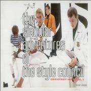Click here for more info about 'The Style Council - The Singular Adventures Of The Style Council - Greatest Hits'