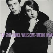 """The Style Council Walls Come Tumbling Down! Japan 12"""" vinyl Promo"""