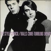 Click here for more info about 'The Style Council - Walls Come Tumbling Down'