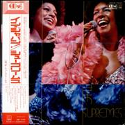 Click here for more info about 'The Supremes - In Japan - Quad'