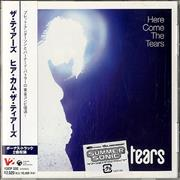 Click here for more info about 'The Tears - Here Comes The Tears'
