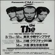 Click here for more info about 'The The - The The Versus The World Japan Concert - pair of flyers'