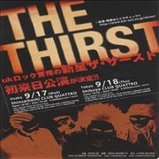 Click here for more info about 'The Thirst - On the Brink'