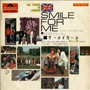Click here for more info about 'The Tigers (Japanese) - Smile For Me'