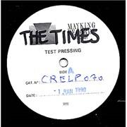 Click here for more info about 'The Times - Et Dieu Crea La Femme'