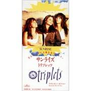 """The Triplets Sunrise Japan 3"""" CD single Promo"""
