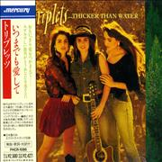 The Triplets Thicker Than Water Japan CD album