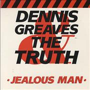 Click here for more info about 'The Truth (80s) - Jealous Man'