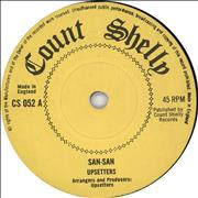Click here for more info about 'The Upsetters - San-San'