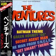 Click here for more info about 'The Ventures - Batman Theme'