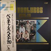 Click here for more info about 'The Ventures - Best 20'