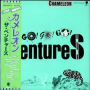 Click here for more info about 'The Ventures - Chameleon'