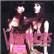 Click here for more info about 'The Veronicas - Complete'