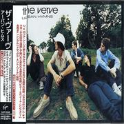 Click here for more info about 'The Verve - Urban Hymns + Obi'