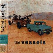 Click here for more info about 'The Vessels - The Vessels'