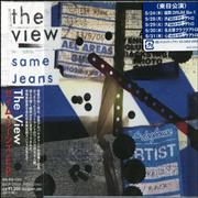 Click here for more info about 'The View - Same Jeans EP'
