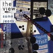 Click here for more info about 'The View - Same Jeans'