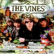 Click here for more info about 'The Vines - 2008 Japan Tour'