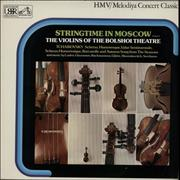 Click here for more info about 'The Violins Of The Bolshoi Theatre - Stringtime In Moscow Volume 2'