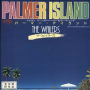 Click here for more info about 'The Wailers - Palmer Island + Insert'