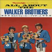 Click here for more info about 'The Walker Brothers - All About The Walker Brothers'