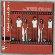 Click here for more info about 'The White Stripes - The White Stripes'