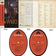 Click here for more info about 'The Who - I'm A Boy - With Lyric Insert & Obi'