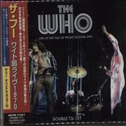 Click here for more info about 'The Who - Live At The Isle Of Wight 1970'