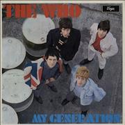 The Who My Generation - EX UK vinyl LP