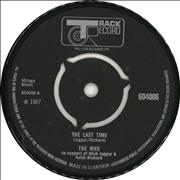"The Who The Last Time - VG UK 7"" vinyl"