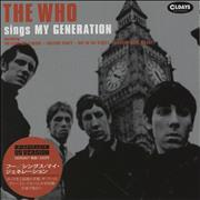 Click here for more info about 'The Who Sings My Generation'