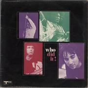 The Who Who Did It! - VG UK vinyl LP