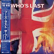 Click here for more info about 'Who's Last'