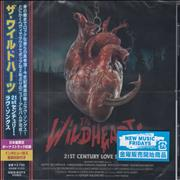 Click here for more info about 'The Wildhearts - 21st Century Love Songs - Sealed'