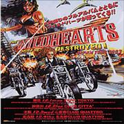 Click here for more info about 'The Wildhearts - Japan Tour 2003'