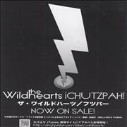 Click here for more info about 'The Wildhearts - Japan Tour 2009'